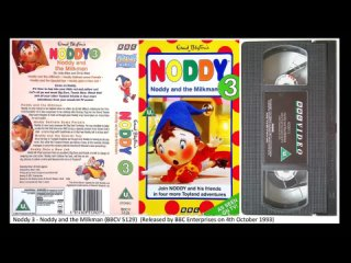 Noddy 3 - Noddy and the Milkman (BBCV 5129) UK VHS Opening and Closing (1993)