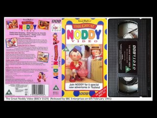 The Great Noddy Video (BBCV 5529) UK VHS Opening and Closing (1995)