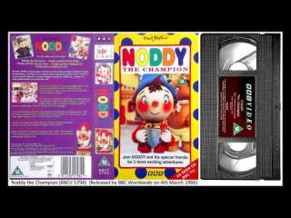 Noddy the Champion (BBCV 5798) UK VHS Opening and Closing (1996)