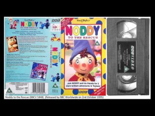 Noddy to the Rescue (BBCV 5665) UK VHS Opening and Closing (1995)