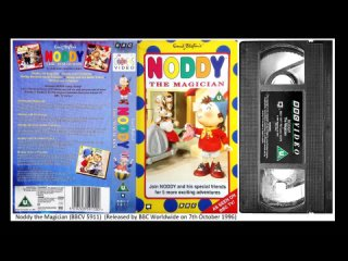 Noddy the Magician (BBCV 5911) UK VHS Opening and Closing (1996)