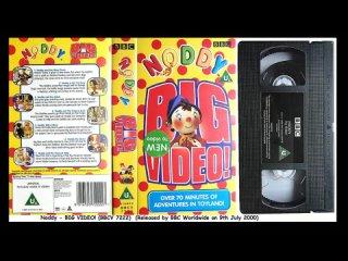 Noddys Big Video (BBCV 7222) UK VHS Opening and Closing (2001)