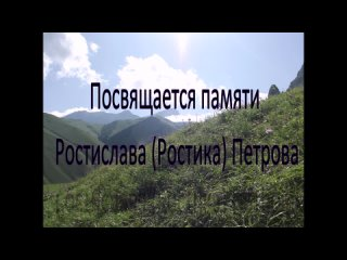 Видео от Сергея Давыденко