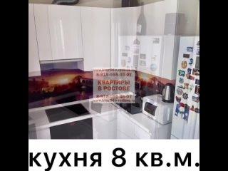 Видео от Квартиры в Ростове