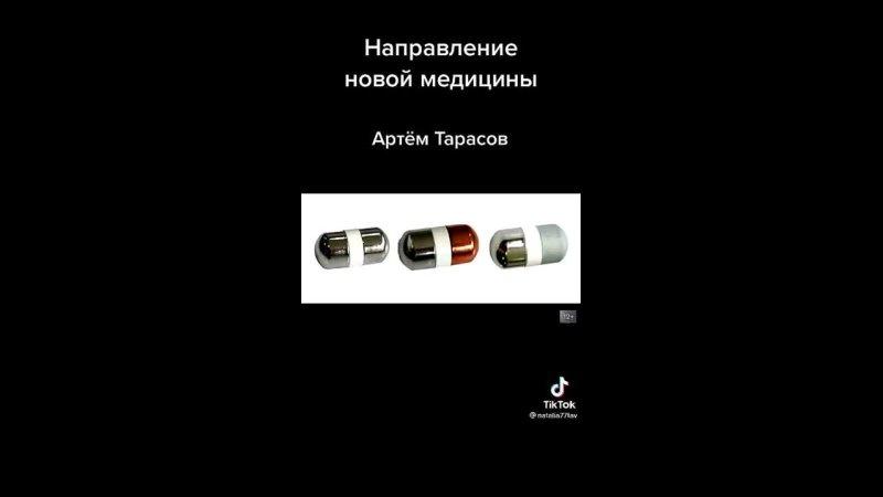 Видео от Натальи Забережной