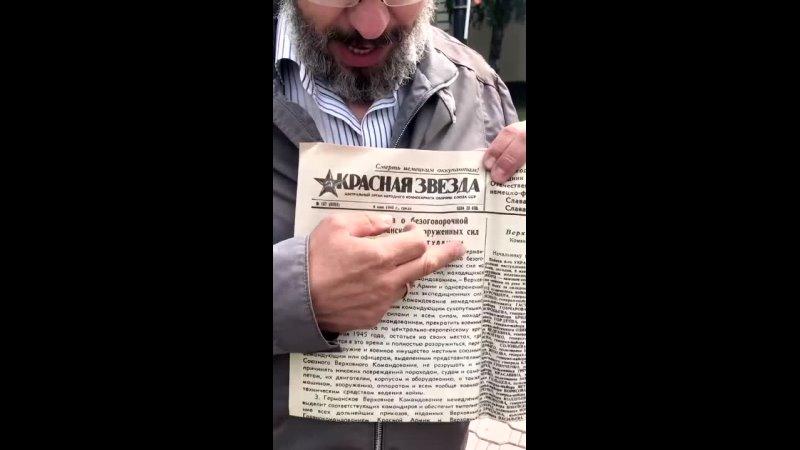 Видео от Уличные акции НОД Томск