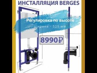 Видео от Сантехника и плитка, все для ремонта в Крыму