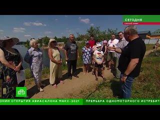 Жители Подмосковья добиваются доступа к «несуществующему» водоему в пойме Клязьмы