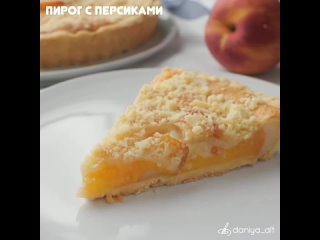 Сегодня делюсь с вами рецептом очень вкусного десерта - пирог с персиками | Больше рецептов в группе Десертомания