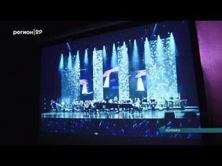 В Коряжме открыли виртуальный концертный зал