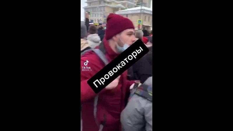 Video_2021-01-31_18-33-52.mp4