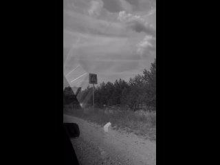 Видео от Ватса-Парк