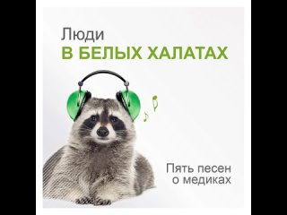 Video by Семейный доктор | Магнитогорск