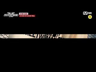 "Teaser of Mnet's female dance crew dance battle ""Street Woman Fighter"""
