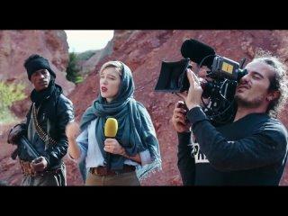 Суперзвезда (2021) - Русский трейлер