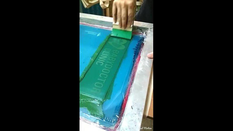 Видео от Печать на одежде Уфа РадугаПринт