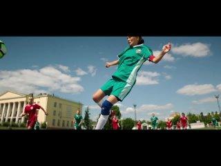 НЕФУТБОЛ 2D (12+) - спортивная комедия