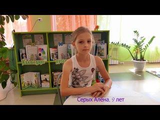 Video by Грайворонская детская библиотека