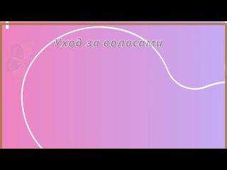 Видео от Надежды Дудник