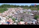 В Кинешемском районе рядом с кладбищем образовалась свалка