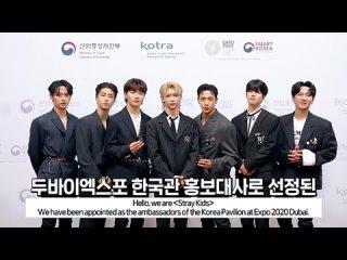 [SNS] 210728 koreapavilion2020 instagram update