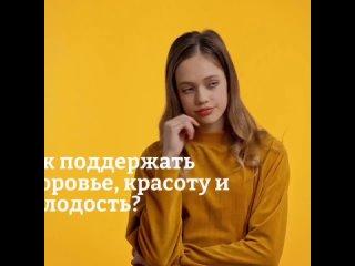 Видео от Ольги Вихаревой
