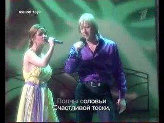Ольга Орлова и Дмитрий Харатьян  Дороги любви