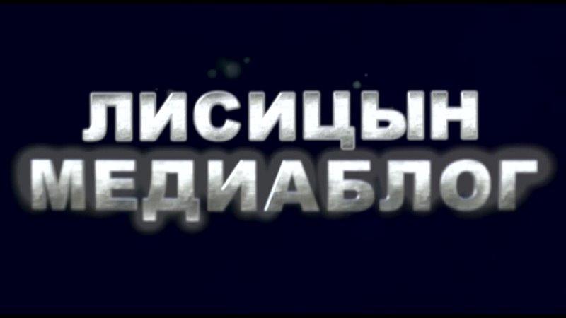 Видео от Как дела, Ярославль?