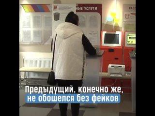 Последний день голосования на выборах в Госдуму и ...