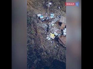 В Пуровском районе обнаружили свалку из дорогостоящих лекарств