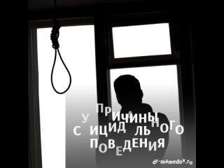 Видео от Клиника доктора Тимура Мамедова
