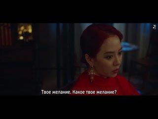 [FSG Baddest Females] Come to the Witch's Restaurant | Закусочная ведьмы 3/8 (рус.саб)