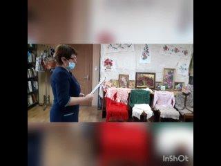 Novoulyanovskaya-Selskaya Bibliotekatan video