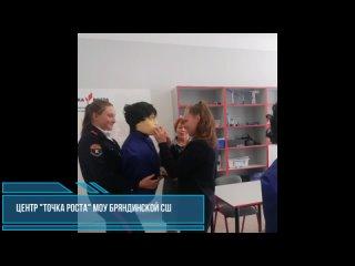 Video từ Пресс-служба МО Чердаклинский район