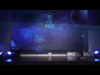 Video by ОАСТ КЛЕОПАТРА в Метрограде   КИРОВ