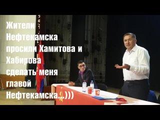 Wideo od Коррупционный Нефтекамск