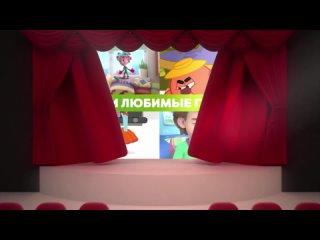"Кинотеатр Ангарск ДК ""Энергетик"" kullanıcısından video"