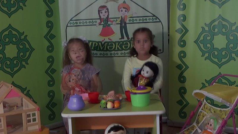 Видео от Медиастудия Тирмәкәй ру