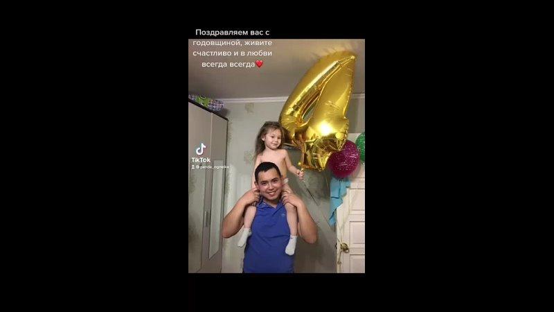 Видео от Лидии Нургазиной