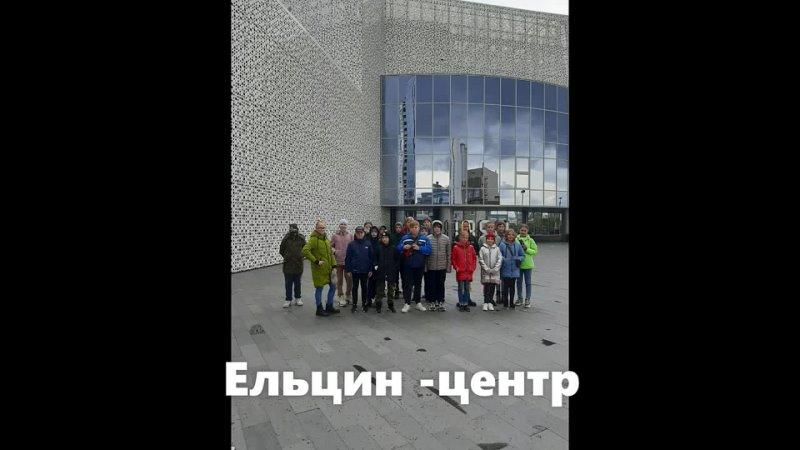 Видео от Ольги Слепухиной