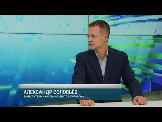 Как в Кировске борются с борщевиком рассказал заместитель начальника ЦМТО Александр Соловьёв