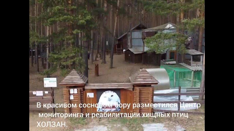 Видео от Бажовская верста