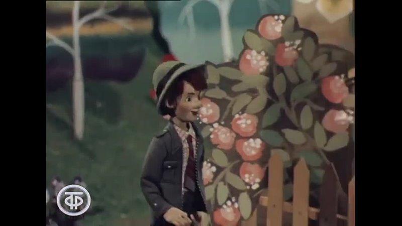 В стране веселой детства Мультфильм по мотивам книги Льва Кузьмина Шагал один чудак 1986