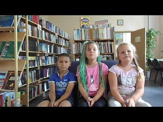 Видео от Уши Маскот