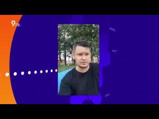 """""""Давеча"""" от  Новая инициатива по граффити"""