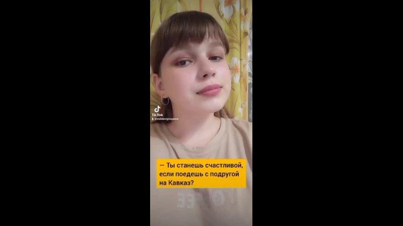 Кавказ mp4