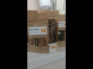 Video by Стрижка домашних животных Груминг Салон Жужа