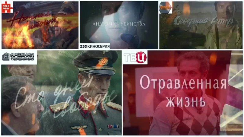 Видеоафиша 16 22 08 2021
