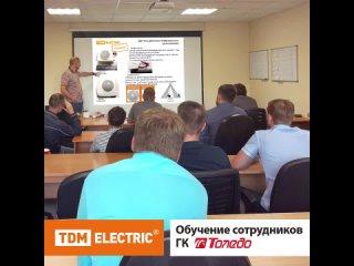 TDM ELECTRIC kullanıcısından video
