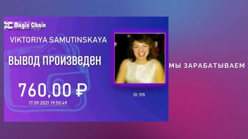 Видео от Ольги Новосёловой
